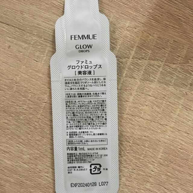 Cosme Kitchen(コスメキッチン)のtoone  femmue  6点セット コスメ/美容のスキンケア/基礎化粧品(パック/フェイスマスク)の商品写真
