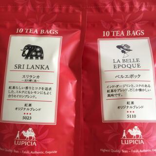 ルピシア(LUPICIA)のLUPICIA紅茶2点セット(茶)