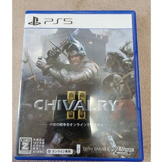 PlayStation - Chivalry 2 PS5