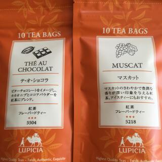 ルピシア(LUPICIA)のLUPICIA 紅茶2点セット(茶)