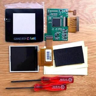 ゲームボーイ(ゲームボーイ)のゲームボーイ カラー GBC バックライト キット(携帯用ゲーム機本体)