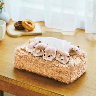 フェリシモ(FELISSIMO)のぎゅうぎゅう集まって眠るハムスターのボックスティッシュカバー(ティッシュボックス)