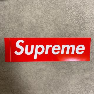 シュプリーム(Supreme)のSupreme ステッカー シュプリーム ボックスロゴ box logo(その他)