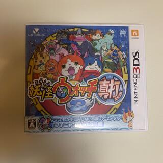 ニンテンドー3DS(ニンテンドー3DS)のNintendo 3DS妖怪ウォッチ真打(携帯用ゲームソフト)