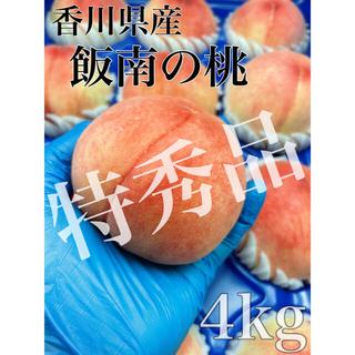 キター!!香川県産【飯南の桃 あかつき】特秀品!! 13玉 4kg(フルーツ)