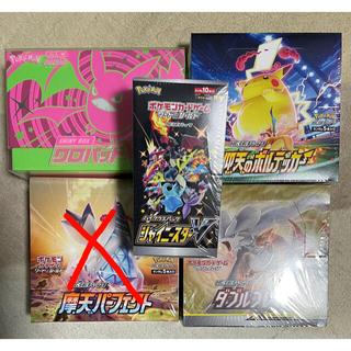 ポケモン(ポケモン)の専用 ポケモンカード BOXセット シュリンク付き シャイニースターVなど(Box/デッキ/パック)