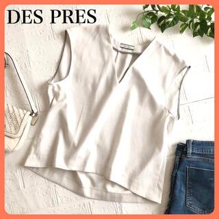 DES PRES - 【上品⭐️綺麗】デプレ ライトグレー白 タック Vネックフレンチスリーブブラウス