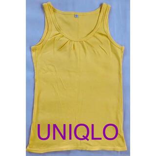 ユニクロ(UNIQLO)の【新品】ユニクロ プライスギャザー タンクトップ Sサイズ 黄色 タグ無し(タンクトップ)