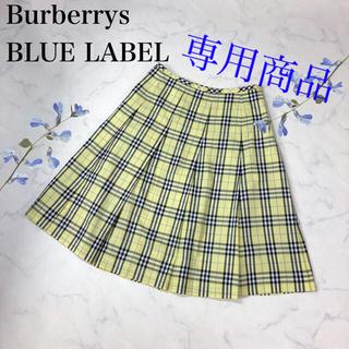 BURBERRY BLUE LABEL - バーバリーズブルーレーベル(36)三陽商会ノバチェックスカート