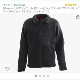 マムート(Mammut)の[Mammut]ボアジャケット イノミナータ プロ ミッドレイヤー ジャケット (登山用品)