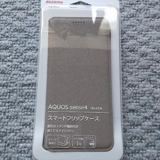 アクオス(AQUOS)の新品☆AQUOS sense 5G/sense 4 共通ケース(Androidケース)
