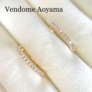 Vendome Aoyama - ヴァンドーム青山 フープ  ダイヤモンド ピアス 美品 最後値下げ