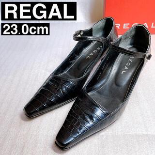 リーガル(REGAL)の美品 REGAL パンプス 23.0cm(ハイヒール/パンプス)