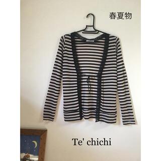 テチチ(Techichi)のカーディガン(カーディガン)