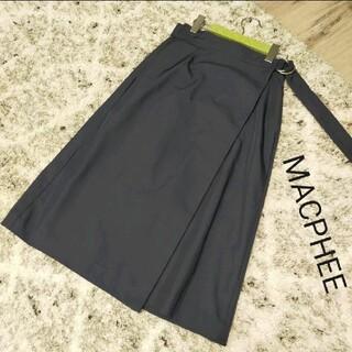 MACPHEE - トゥモローランド マカフィー ネイビー ラップスカート ロングスカート 紺