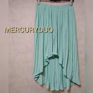 マーキュリーデュオ(MERCURYDUO)のMERCURYDUO スカート(ロングスカート)