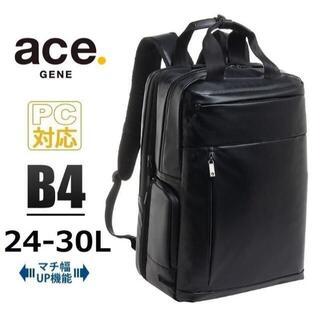 3000円引■エースジーン[ホバーコート]ビジネスリュック※拡張型24L‐30L
