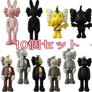 KAWS フィギュア 10体セット(その他)