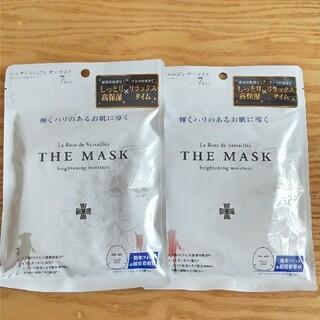 バンダイ(BANDAI)のベルサイユのばら THE MASK ブライトニングモイスチュア(7枚入) 2袋(パック/フェイスマスク)
