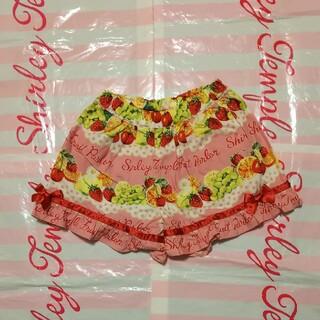 Shirley Temple - シャーリーテンプル フルーツパーラー  パンツ 110
