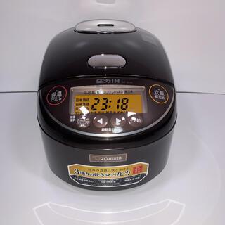 象印 - 【新品未使用】象印 炊飯器 圧力IH炊飯ジャー 極め炊き NP-ZG10