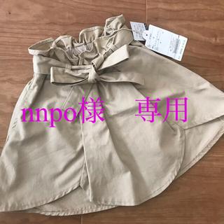 プティマイン(petit main)の新品 アプレレクール スカート 80(スカート)