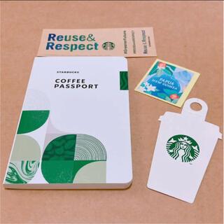 Starbucks Coffee - コーヒーパスポート 300円 スターバックス クーポン消費 コレクション