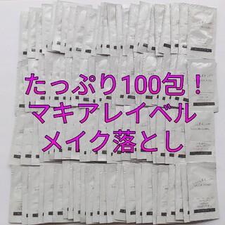 マキアレイベル(Macchia Label)のJIMOS マキアレイベルクリアエステクレンジング(2.8mL) × 100包(クレンジング/メイク落とし)