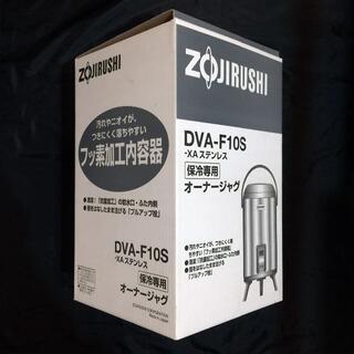 ゾウジルシ(象印)の未使用 象印 ステンレス 保冷専用 オーナージャグ 10L ZOJIRUSHI(容器)