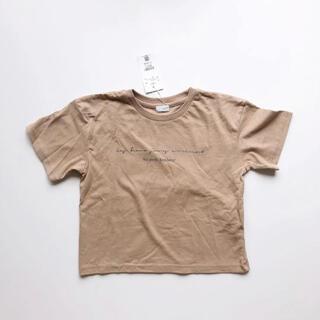 ローリーズファーム(LOWRYS FARM)の最終値下げ♡ローリーズファーム キッズ Tシャツ(Tシャツ/カットソー)