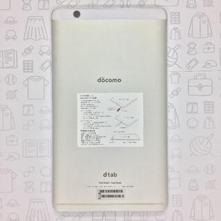 エヌティティドコモ(NTTdocomo)の【B】d-01J/dtab Compact/867812033628058(タブレット)