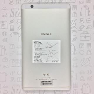 エヌティティドコモ(NTTdocomo)の【B】d-01J/dtab Compact/867812033651928(タブレット)