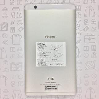 エヌティティドコモ(NTTdocomo)の【A】d-01J/dtab Compact/867812033629387(タブレット)