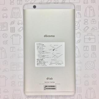 エヌティティドコモ(NTTdocomo)の【B】d-01J/dtab Compact/867812033627571(タブレット)