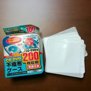 CDケース DVDケース 不織布 60枚 両面収納