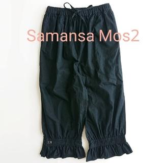 サマンサモスモス(SM2)のサマンサモスモス SM2 35th SA刺繍シリーズ ブラックパンツ(その他)