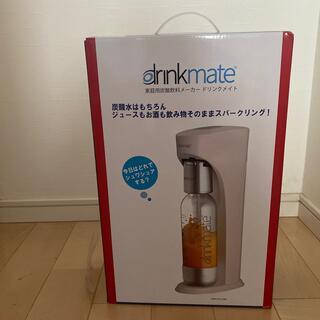 コストコ(コストコ)のコストコ drinkmate ドリンクメイト スターターセット 炭酸水メーカー(調理機器)