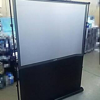 J49544 カシオポータブルプロジェクタースクリーン HIGH BRIGHT(プロジェクター)