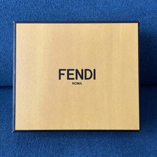 フェンディ(FENDI)のFENDI 空箱(ショップ袋)