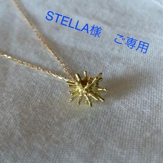 カオル(KAORU)のカオル  スターダストネックレス K18YG(ネックレス)