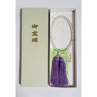 新品   京念珠   数珠  本水晶 藤雲石 正絹房 レディース(礼服/喪服)
