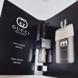 グッチ(Gucci)の6  グッチ香水サンプル(ユニセックス)
