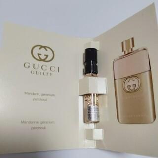 グッチ(Gucci)の5  グッチ香水サンプル(ユニセックス)