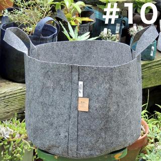 ルーツポーチrootpouchトート型エコ植木鉢【10ガロン】生分解性グレー(プランター)