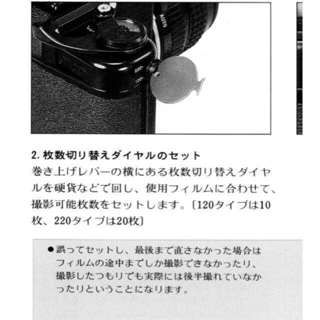 PENTAX(ペンタックス)のPENTAX 67 バケペン シャッター作動版 COCKING KEY 美品 スマホ/家電/カメラのカメラ(フィルムカメラ)の商品写真