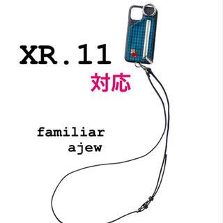 ファミリア(familiar)の新品 ajew familiar 別注 iPhoneケース XR.11 ネイビー(iPhoneケース)