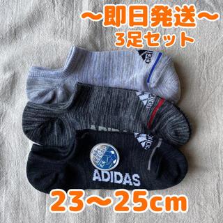 アディダス(adidas)の新品 アディダス 靴下 キッズ ボーイズ スポーツ 通学 23~25cm(靴下/タイツ)