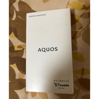 アクオス(AQUOS)のAQUOS sense4 basic ブラック おうじ81様専用(スマートフォン本体)