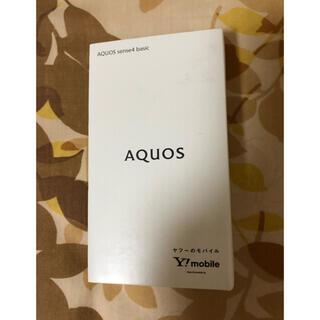 アクオス(AQUOS)のAQUOS sense4basic ブラック(スマートフォン本体)