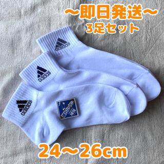 アディダス(adidas)の新品 アディダス 靴下 キッズ ボーイズ スポーツ 通学 24~26cm(靴下/タイツ)
